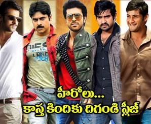 Telugu-Heros-Remunarations