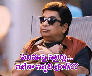Telugu-Movie-Parodies-in