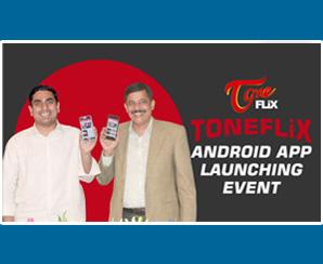 TONE FLiX APP Launch Full Event | IT Minister Nara Lokes