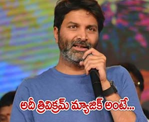 Trivikram-magic-with-son-of