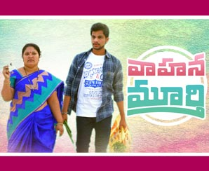 Vahana Murthy | Telugu Comedy Short Film 2018 | By Shanm