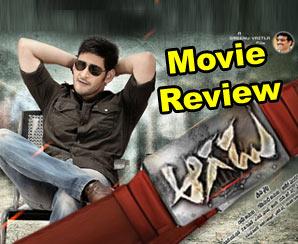 aagadu-movie-review