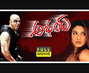 Abhay Full Length Telugu Movie | Kamal Haasan, Raveena T