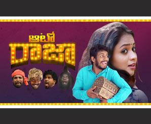 AUTO RAJA | Telugu Comedy Short Film 2017 | Ashok Vardha