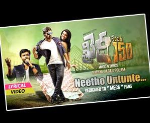 Khaidi No 150 | Neetho Untunte Song | Satya Sagar, Hemac