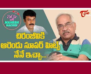 Actor GV Narayana Rao Exclusive Interview   Dil Se with