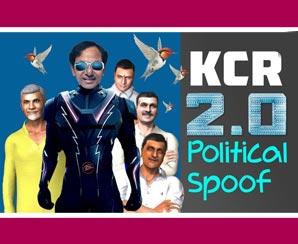 KCR 2.O | Political Spoof - TeluguOne