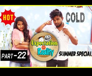 Expectation Vs Reality | Episode 22 Summer Special | Tel