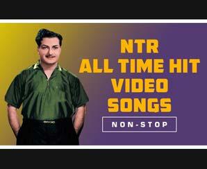 NTR All Time Hit Video Songs Jukebox   TeluguOne
