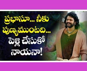 Shocking Rumors On Prabhas, Niharika