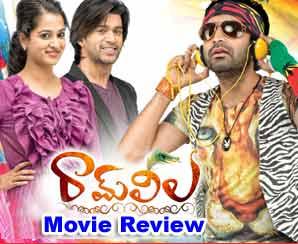 ram leela movie review TMDB
