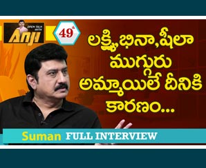 Actor Suman Exclusive Interview | Open Talk with Anji #4
