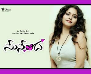 SUNANDHA | Latest Telugu Short Film 2018