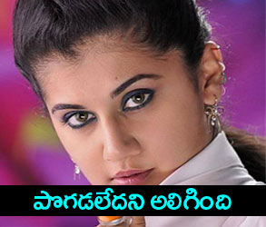 taapsee12