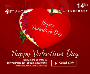 valentines-day-tmdb.jpg