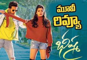 Telugu One Latest Movie Reviews New Telugu Film Reviews Tollywood Reviews Page 2