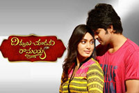 Dikkulu Choodaku Ramayya Review