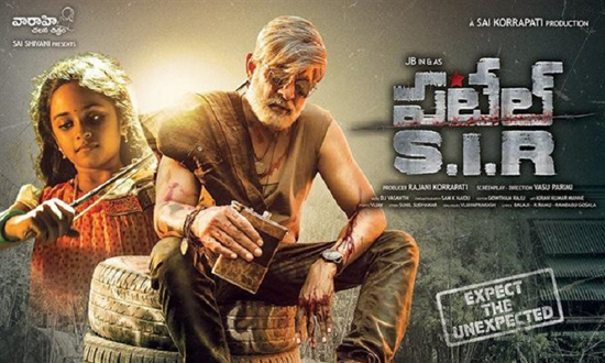 Patel S.I.R Telugu (2017) Full Movie Watch Online Free