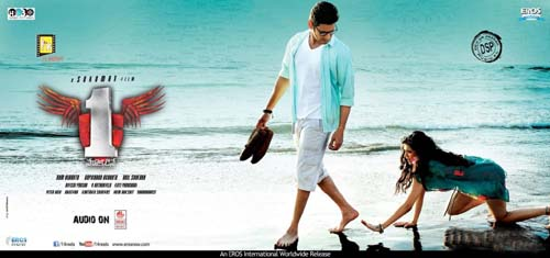 1 Nenokkadine HD New Wallpaper, 1 Nenokkadine Wallpaper, 1 Nenokkadine Stills, Mahesh Babu 1 Nenokkadine Stills, Nenokkadine Wallpapers