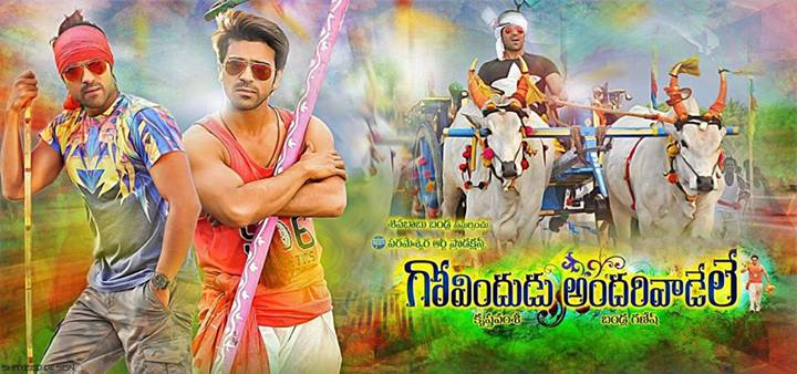 Movies in Karimnagar
