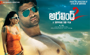 aravind 2 movie review, aravind 2 review, arvind 2 review, aravind 2 Telugu movie review, aravind 2 rating
