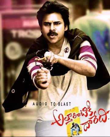 Attarintiki Daredi Dialogue,Attarintiki Daredi Movie Dialogue, Pawan Kalyan AD Dialogue, Attarintiki Daredi Trailer Dialogue