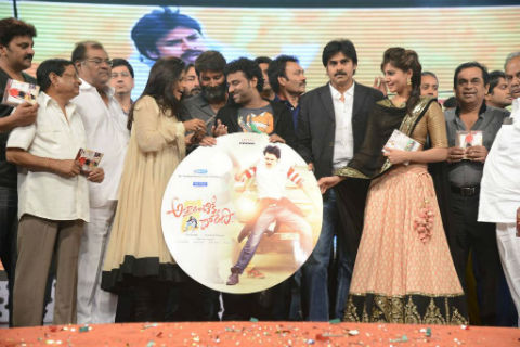 attarintiki daredi video songs free download 3gp