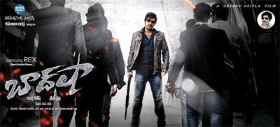 Baadshah Songs Review, Baadshah Movie Songs Review, Baadshah Audio Songs Review, NTR Baadshah Songs Review