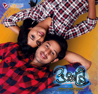 Chemistry Movie, Chemistry Movie Release Date, Chemistry Telugu Movie, Chemistry movie Cast and Crew