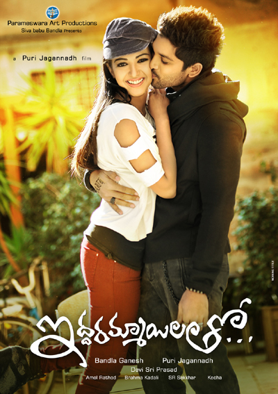 Allu Arjun Iddarammayilatho Updates, Iddarammayilatho Updates, Iddarammayilatho Movie Updates, Iddarammayilatho Shooting Updates