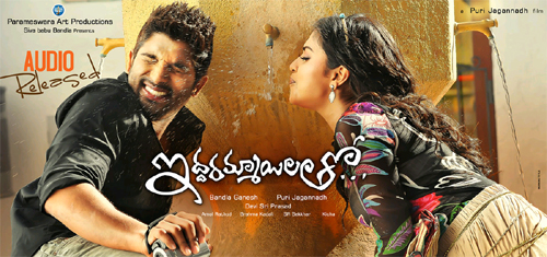 Iddarammayilatho Songs, Iddarammayilatho Audio Songs, Iddarammayilatho Audio Songs Download, Allu Arjun Iddarammayilatho Songs