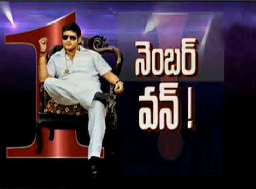 Mahesh Babu Number one, Rana Six Pack, Prabhas Six Pack, Allu Arjun Six Pack, Nagarjuna Six Pack, NTR Six Pack