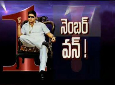 Tollywood no 1 hero, telugu cinema no 1 hero, Mahesh babu Tollywood no 1 hero, hero Mahesh babu