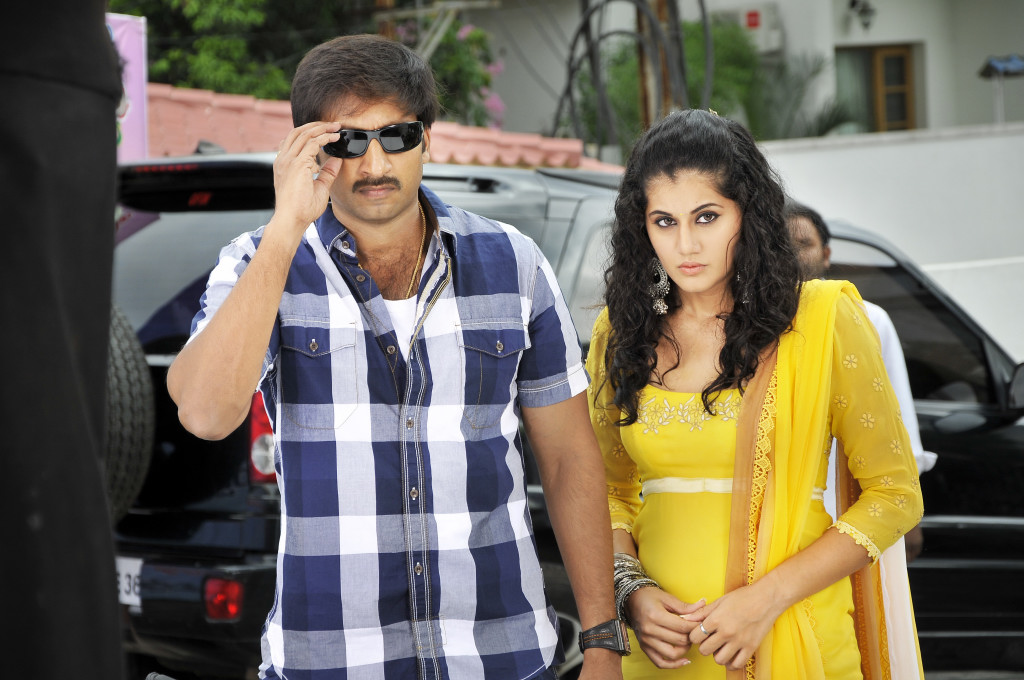 Gopichand mogudu, Gopichand mogudu movie, Gopichand mogudu movie stills, Gopichand mogudu movie pics, Gopichand mogudu movie photos