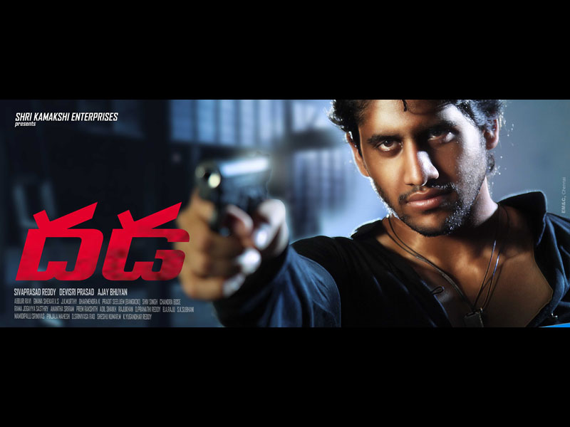 Dhada producer, naga chaitanya dhada, dhada movie, Naga chaitanya kajal, Naga chaitanya kajal dhada
