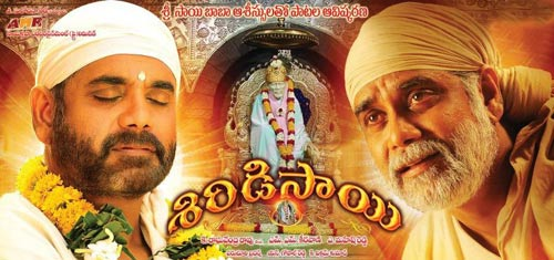 Nagarjuna Shirdi Sai First Look, Nagarjuna Shirdi Sai First Look Photo, Nagarjuna Shirdi Sai First Look Pics, Nagarjuna Shirdi Sai First Look Images, Nagarjuna Shirdi Sai First Look Still, Nagarjuna Shirdi Sai First Look Poster