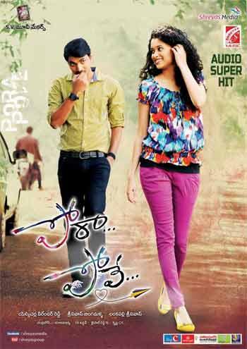 Pora Pove - Telugu One Exclusive