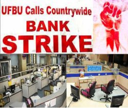 Public Sector Banks, strike, banking unions, Khandelwal   Committee, banking reforms, Khandelwal committee report, ATMS not working, ATMs working, No cash in ATMS, ATMs, bank employees