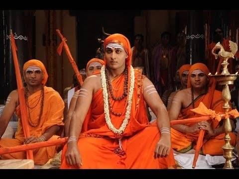 Adi Shankaracharya Telugu Movie