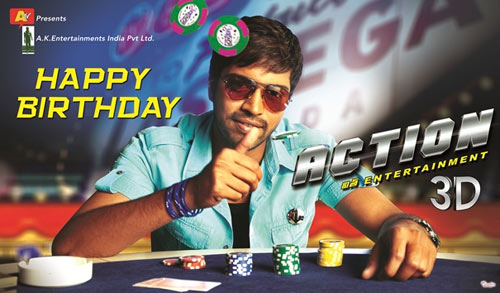 allari naresh action First Look Photo,  allari naresh action First Look Pics, allari naresh action First Look images,  allari naresh action First Look still, allari naresh action First Look poster