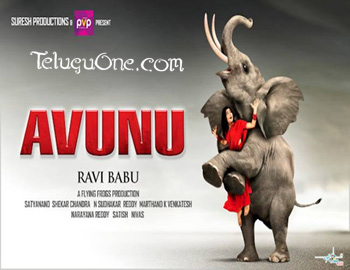 Avunu Movie Review, Avunu Review, Avunu Movie Review, Ravi Babu Avunu Review, Avunu reviews, avunu ratings