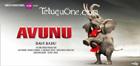 Avunu release, avunu release date, ravi babu avunu release, ravi babu avunu release date, avunu movie cast