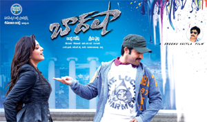 NTR Baadshah Review, Baadshah Movie Review, Baadshah Review, Badshah Review, Baadshah Telugu Movie review, Baadshah Movie Rating