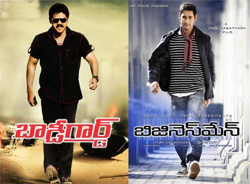Mahesh babu Venkatesh, bodyguard and businessman, businessman bodyguard, Venkatesh and Mahesh babu