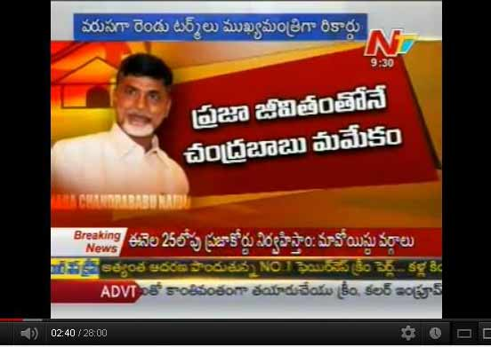 chandrababu naidu, chandrababu naidu birthday, chandrababu naidu profile, chandrababu naidu life sketch, chandrababu naidu profile video, chandrababu naidu 63 birthday, chandrababu naidu political career