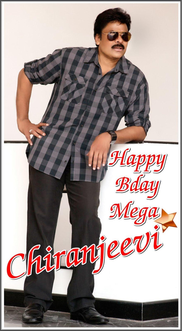 Chiranjeevi Birthday pics, Chiranjeevi Birthday photos, Chiranjeevi Birthday images, Chiranjeevi Birthday pictures