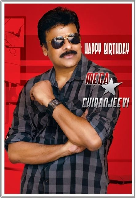 Chiranjeevi Birthday wallpapers, Chiru Birthday images, Chiranjeevi Birthday stills