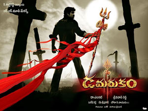 Telugu movies 2012, 2012 telugu movies, Telugu movies 2012 list, Tollywood movies 2012, telugu cinema 2012
