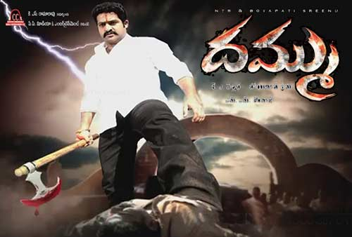 dammu promo songs, ntr dammu promo songs, dammu audio promo, dammu audio promo songs