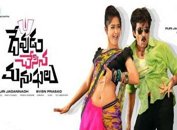 DCM audio, DCM songs, DCM audio songs, DCM songs track list, ravi teja DCM audio, ravi teja DCM audio songs, devudu chesina manushulu audio songs